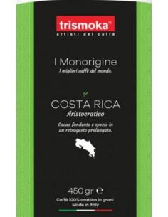 تريزموكا كافيه كوستاريكا - حبوب قهوة