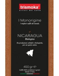 تريزموكا كافيه نيكاراجوا - حبوب قهوة