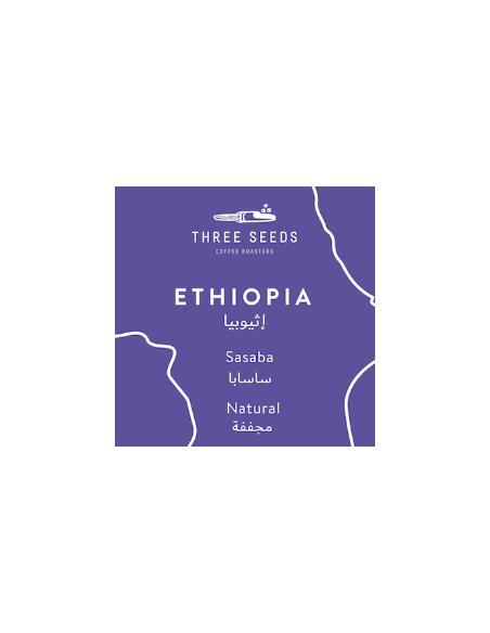 ثري سيدز إثيوبيا ساسابا - حبوب قهوة بوزن 250جم
