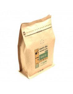 Buy Varietal Cafe Exit 13 Espresso Coffee Beans 250g in Saudi