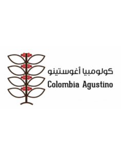 Buy Roasting House Colombia Agustino 250g in Saudi Arabia