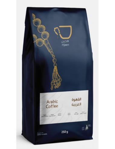محمصة هجين - قهوة عربية بوزن 250 جم