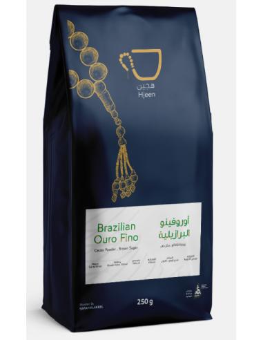 محمصة هجين اورو فينو البرازيل - حبوب قهوة كاملة بوزن 250جم