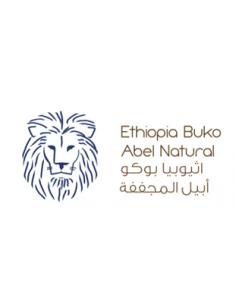 بيت التحميص بوكو ابل إثيوبيا - حبوب قهوة كاملة بوزن 227جم