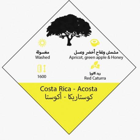 كوستاريكا - أكوستا