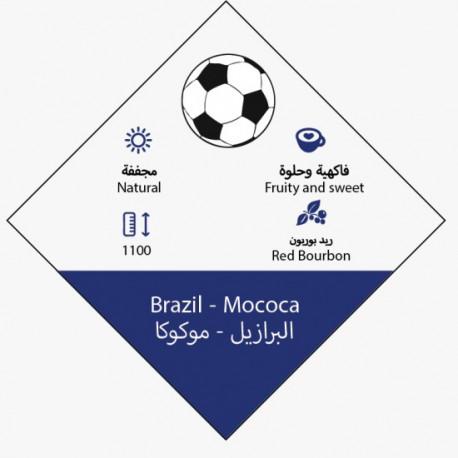 البرازيل - موكوكا