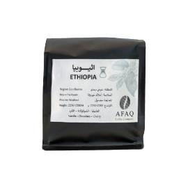 Afaq roastry Ethiopia Guji Hambella 250 g